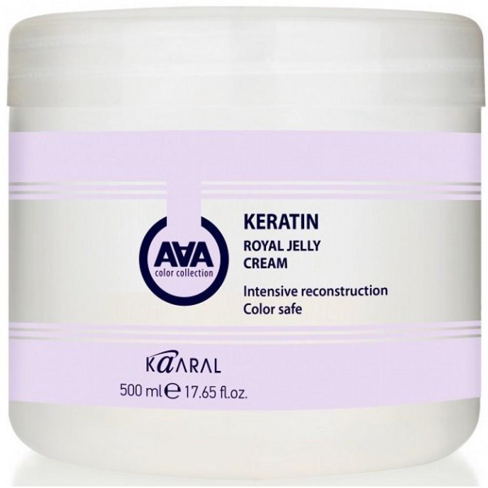 Крем-маска питательная для окрашенных и химически обработанных волос AAA Keratin Royal Jelly Cream Kaaral