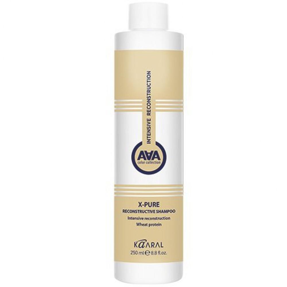 Восстанавливающий шампунь для поврежденных волос с пшеничными протеинами X-Pure Reconstructing Shampoo Kaaral