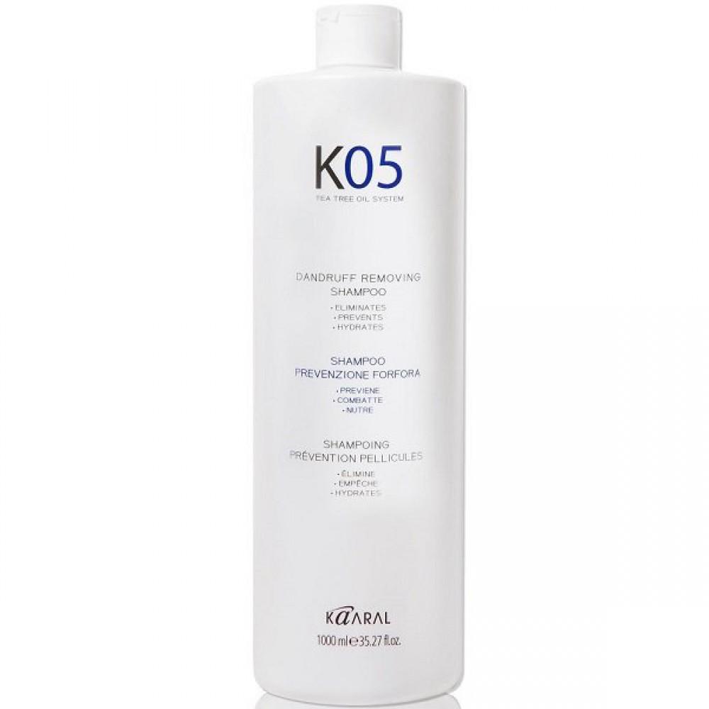 Шампунь для профилактики образования перхоти К05 Dandruff Removing Shampoo Kaaral