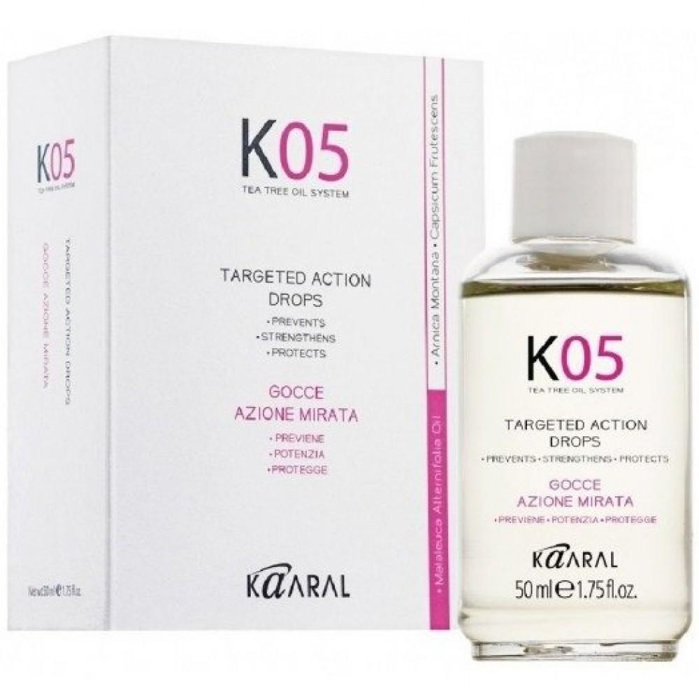 Капли против выпадения волос направленного действия К05 Targeted Action Drops Kaaral
