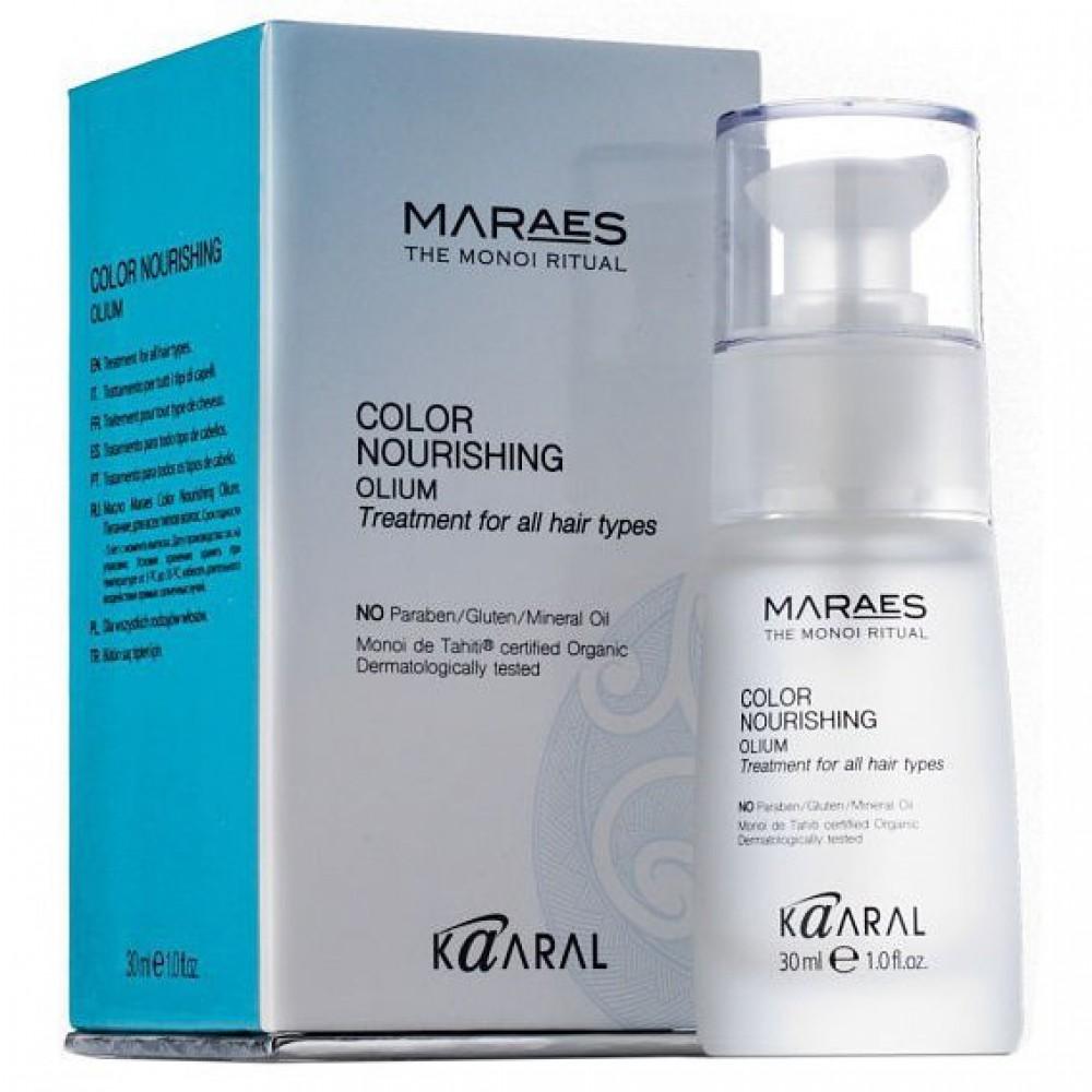 Масло для окрашенных волос с тайской моной Maraes Color Nourishing Olium Kaaral