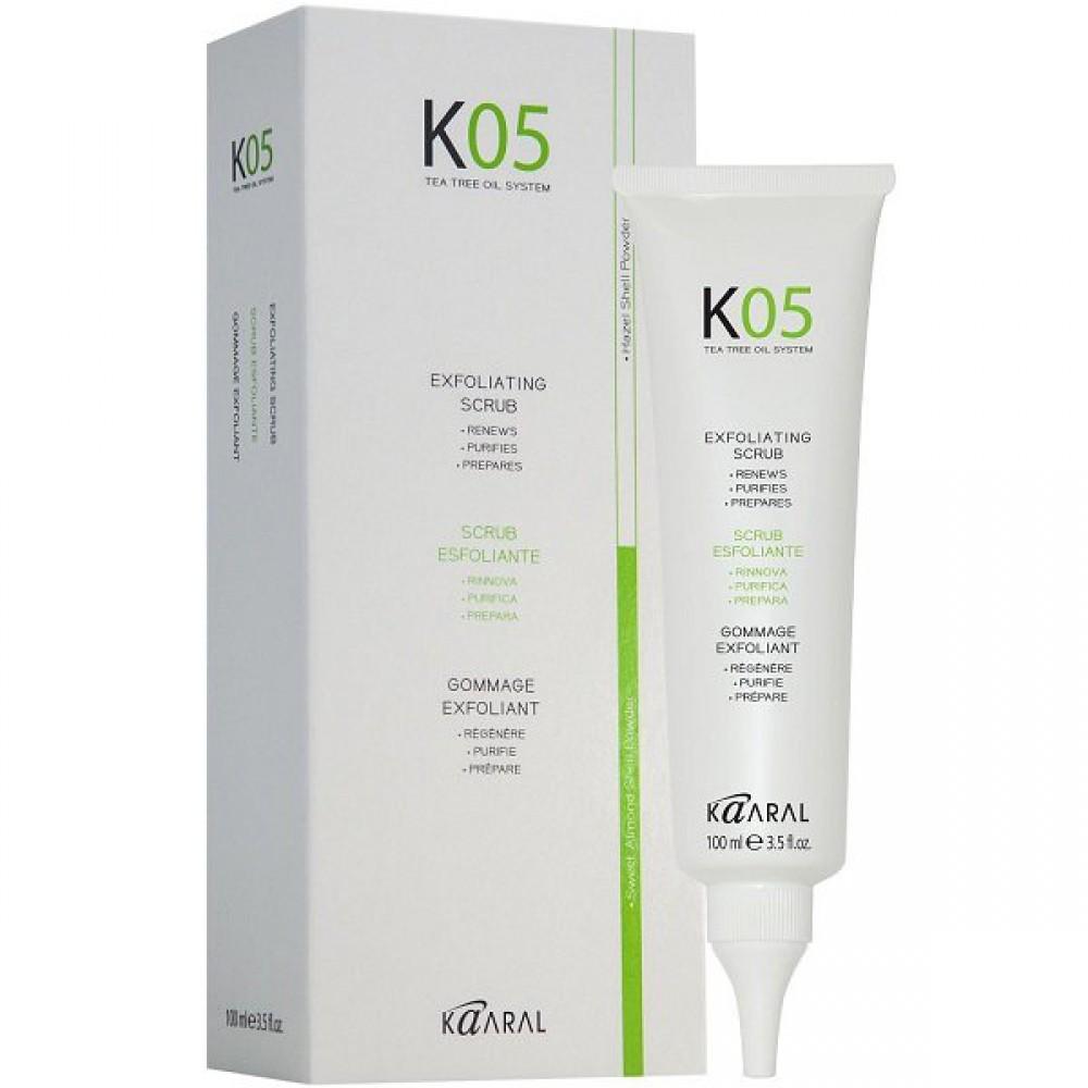 Отшелушивающий скраб K05 Exfoliating Scrub Kaaral