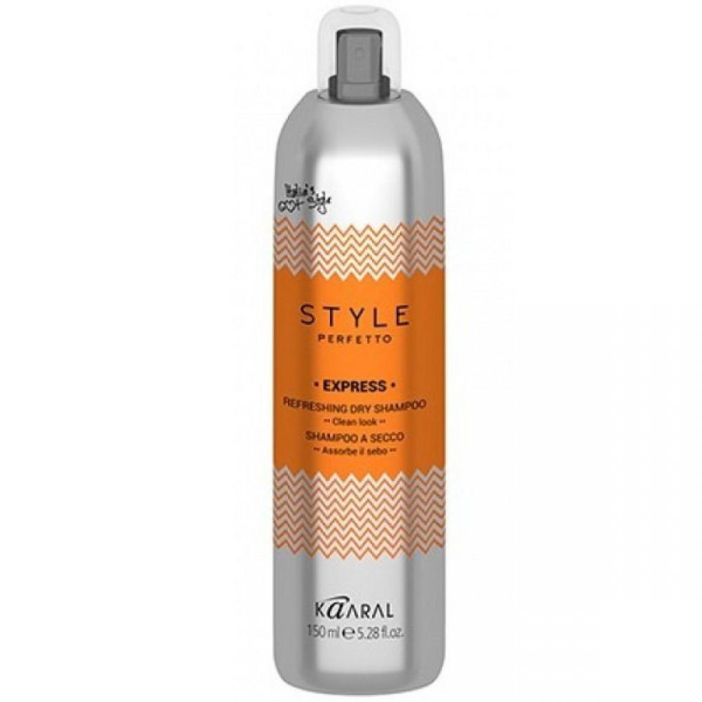 Сухой шампунь Style Perfetto Express Refreshing Dry Shampoo Kaaral