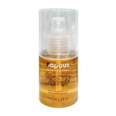 Масло арганы для волос Arganoil Kapous