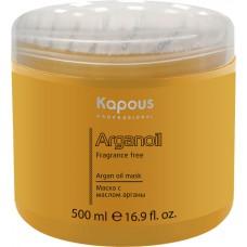 Маска с маслом арганы Arganoil Kapous