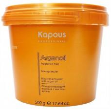 Обесцвечивающий порошок с маслом арганы Arganoil Kapous