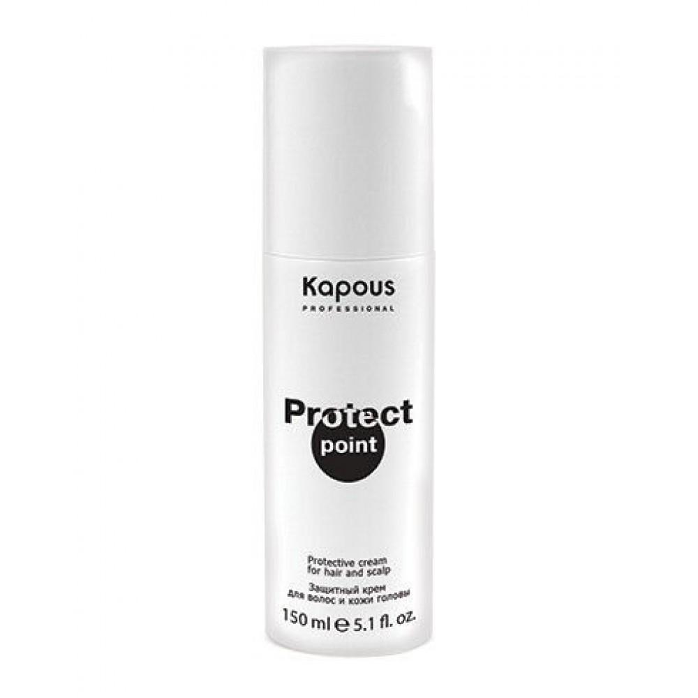 Защитный крем для волос и кожи головы Protect Point Kapous