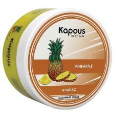 Сахарный скраб Ананас Kapous