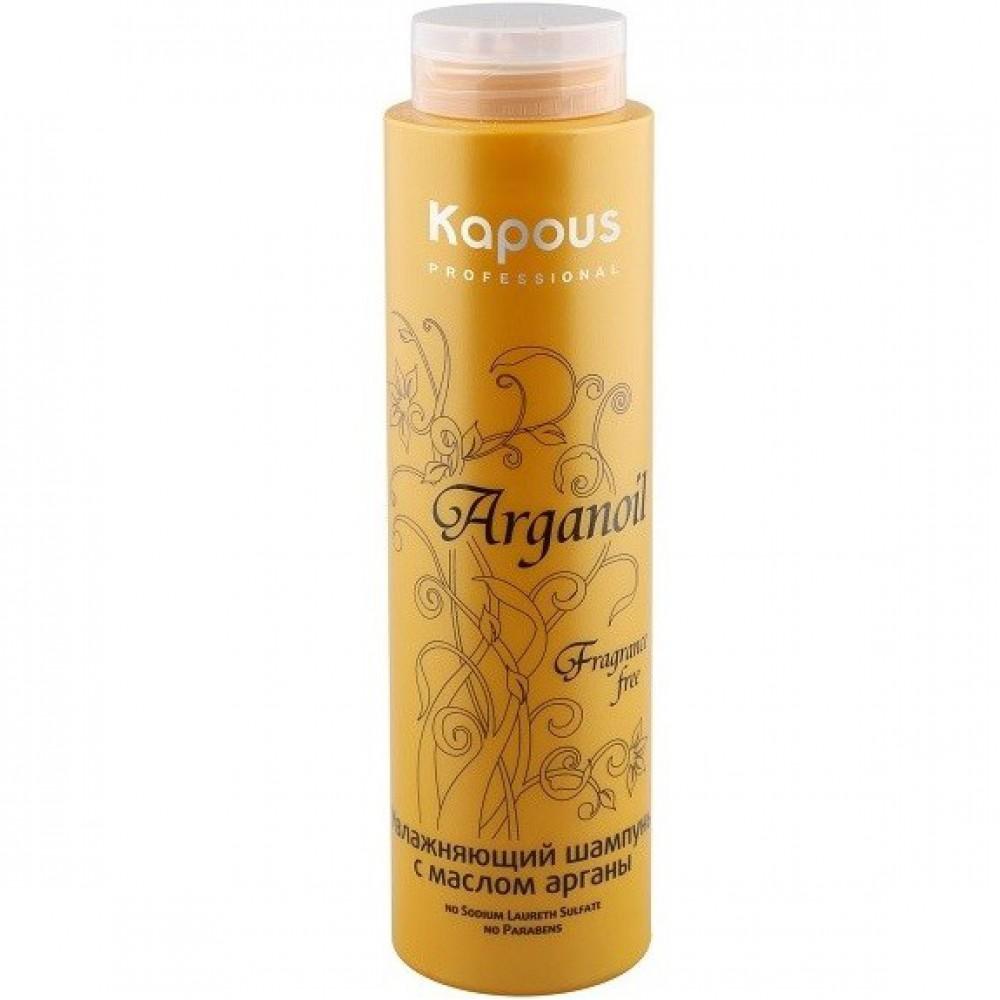 Увлажняющий шампунь с маслом арганы Arganoil Kapous