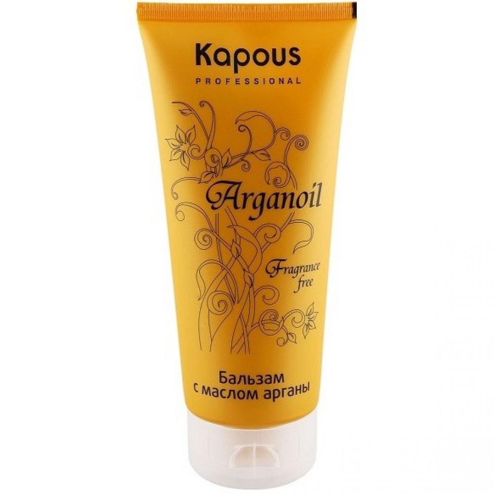 Бальзам для волос с маслом арганы Arganoil Kapous