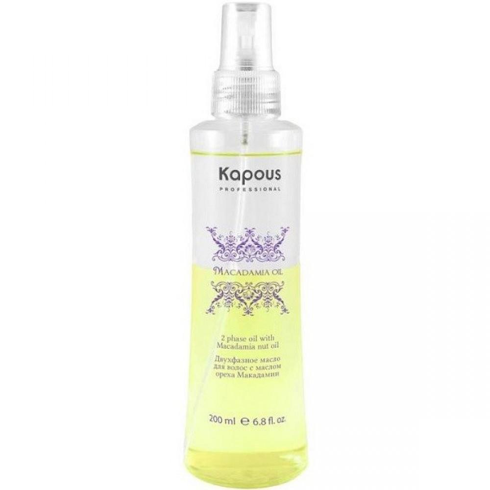 Двухфазное масло с маслом ореха макадамии Macadamia Oil Kapous