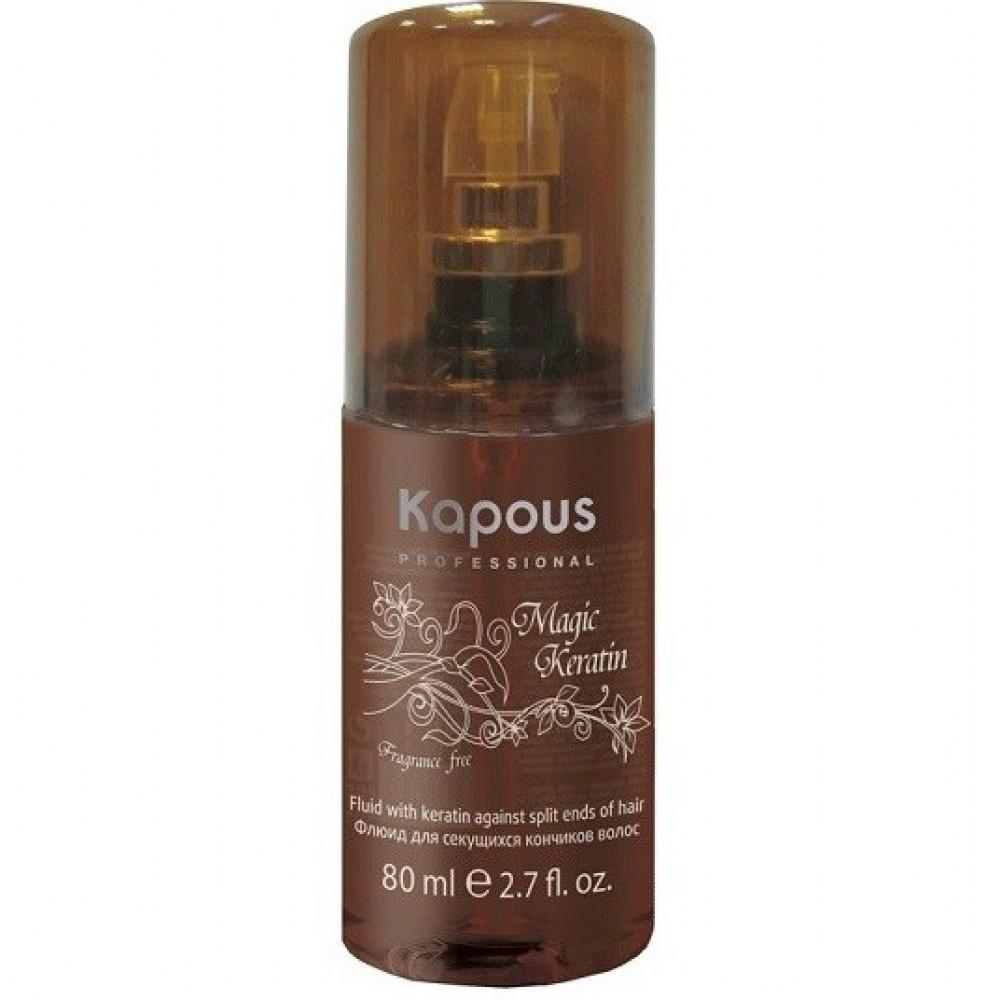 Флюид для секущихся кончиков волос с кератином Magic Keratin Kapous