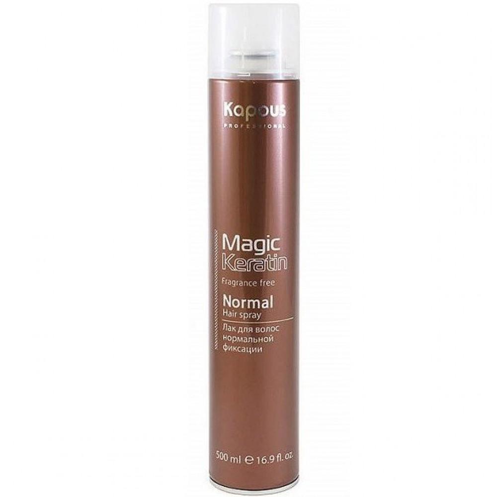 Лак для волос нормальной фиксации с кератином Magic Keratin Kapous
