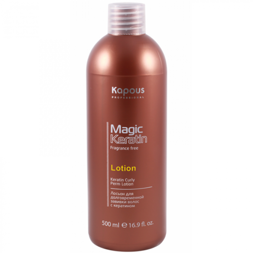 Лосьон для долговременной завивки волос с кератином Magic Keratin Kapous