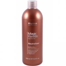 Нейтрализатор для долговременной завивки волос с кератином Magic Keratin Kapous