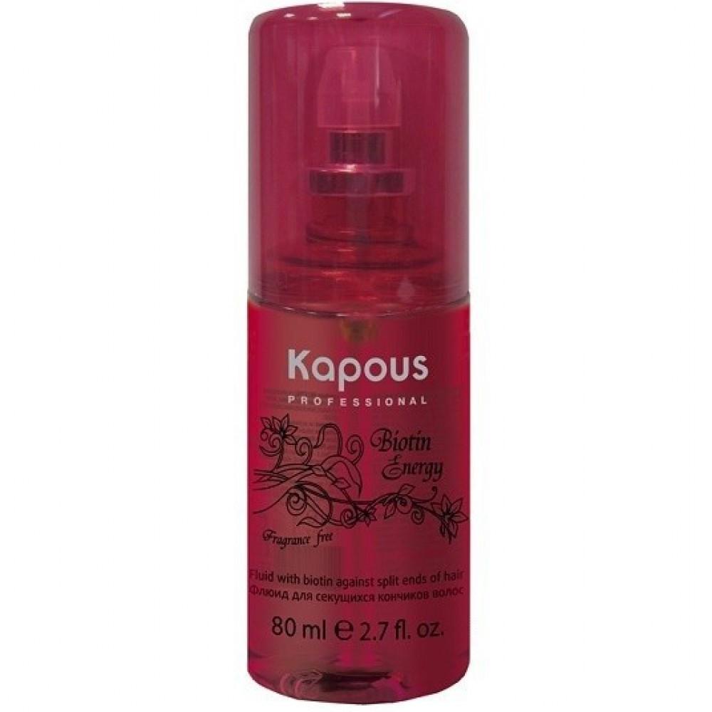 Флюид для секущихся кончиков волос с биотином Biotin Energy Kapous