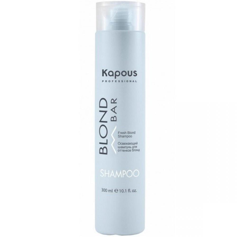 Освежающий шампунь для светлых волос Blond Bar Kapous