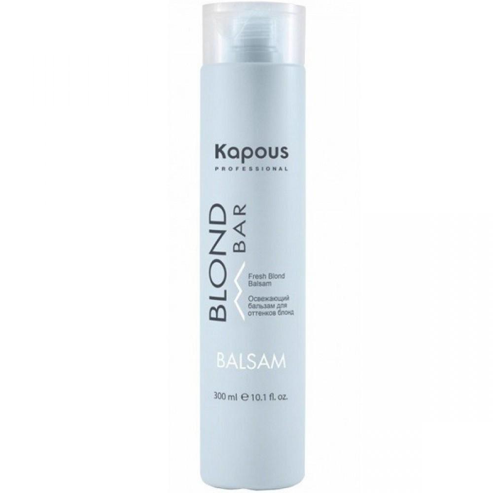 Освежающий бальзам для светлых оттенков Blond Bar Kapous