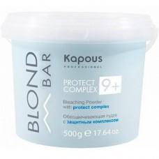 Обесцвечивающая пудра с защитным комплексом 9+ Blond Bar Kapous