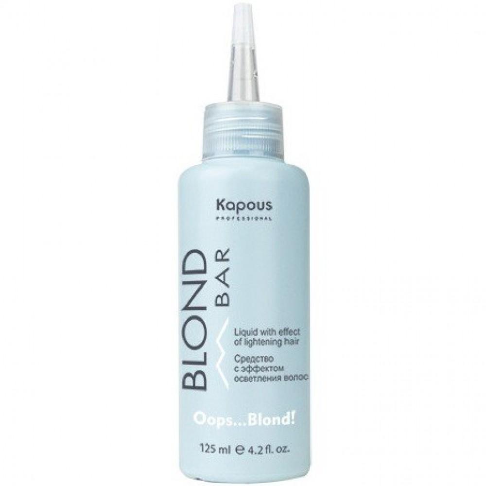Средство с эффектом осветления волос Blond Bar Kapous