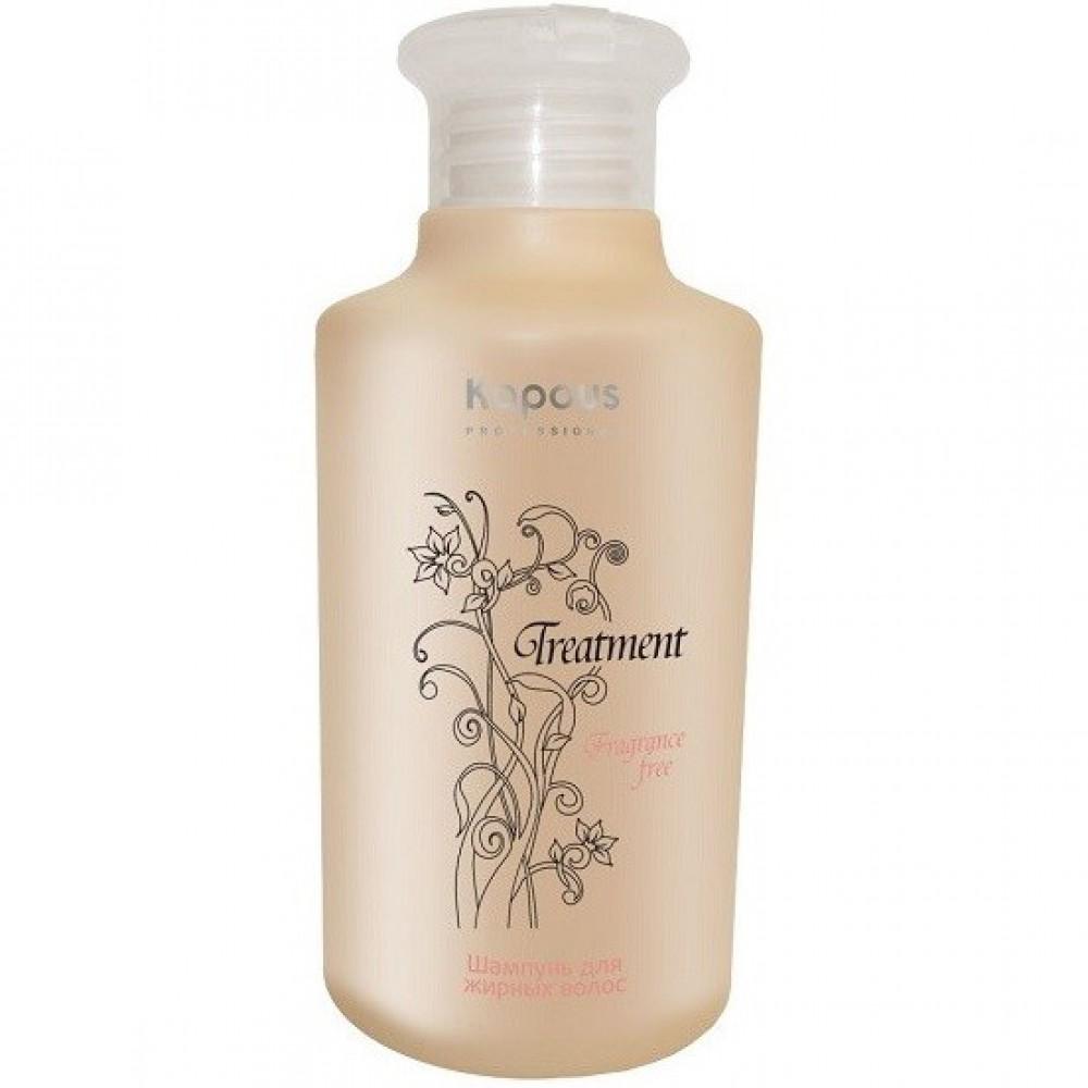 Шампунь для жирных волос Treatment Kapous