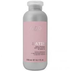 Сатин-Шампунь с протеинами шелка и маслом хлопка Luxe Care Kapous Studio