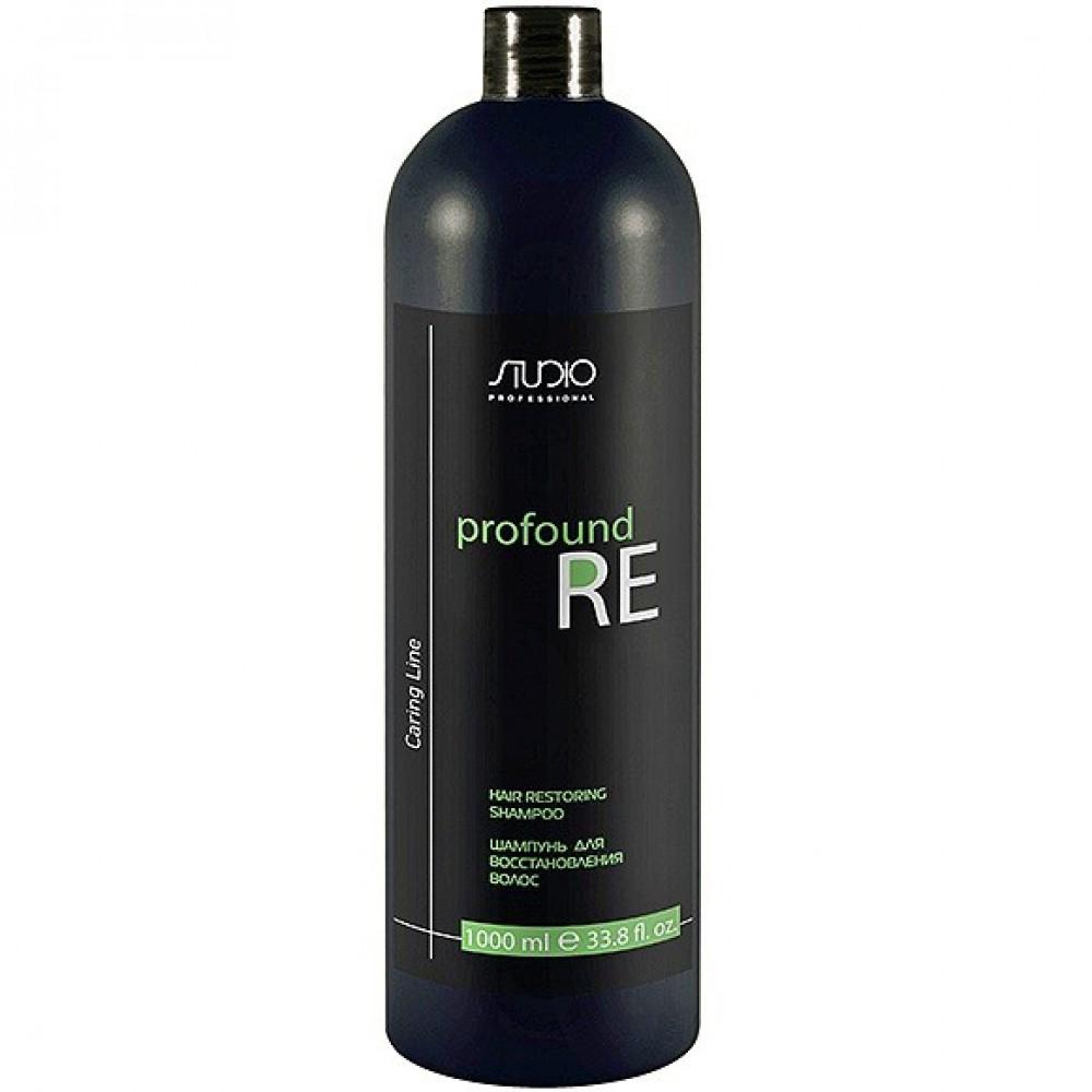 Шампунь для восстановления волос Caring Line Kapous Studio