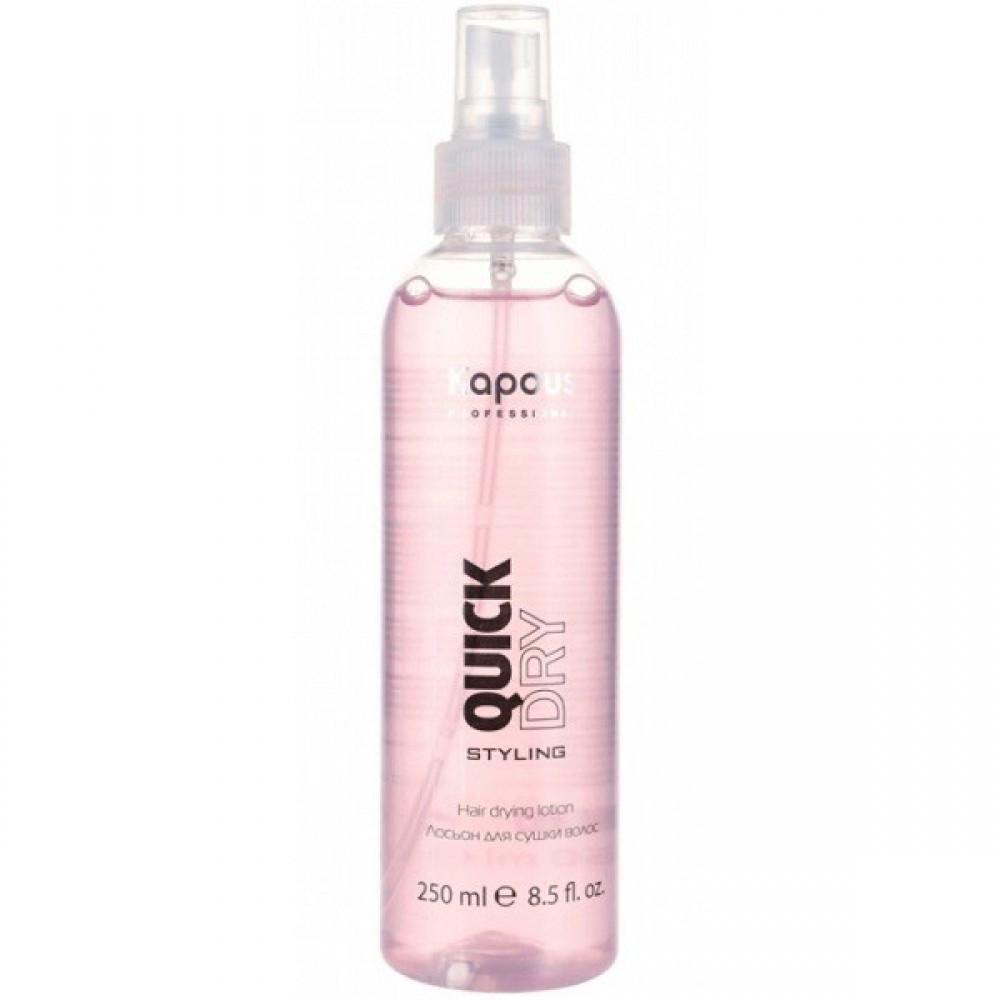 Лосьон для сушки волос Quick Dry Kapous