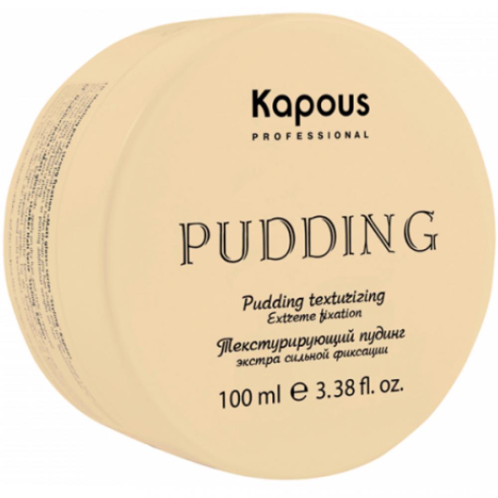 Пудинг для укладки экстрасильной фиксации Pudding Kapous