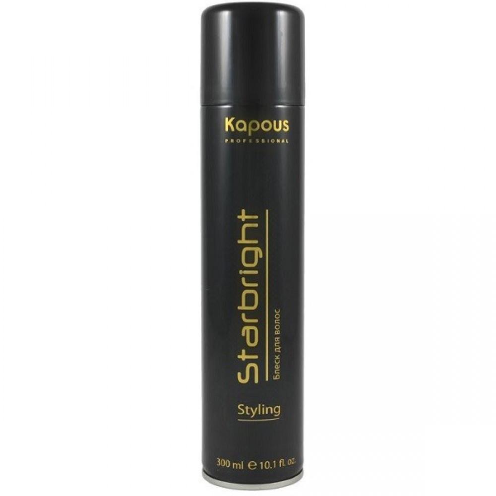 Блеск для волос Starbright Kapous
