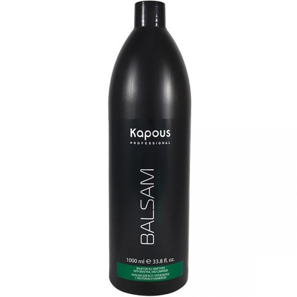 Бальзам с ментолом и маслом камфоры Kapous