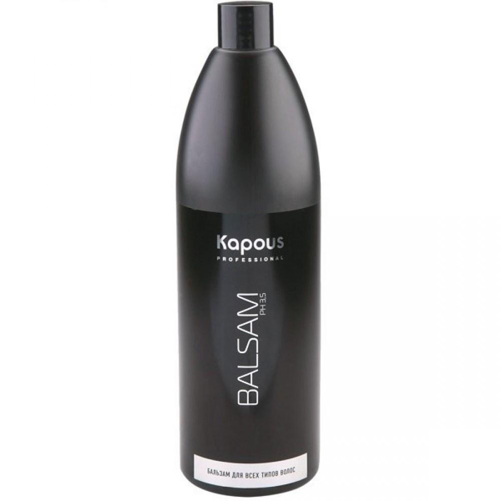 Бальзам для всех типов волос Kapous
