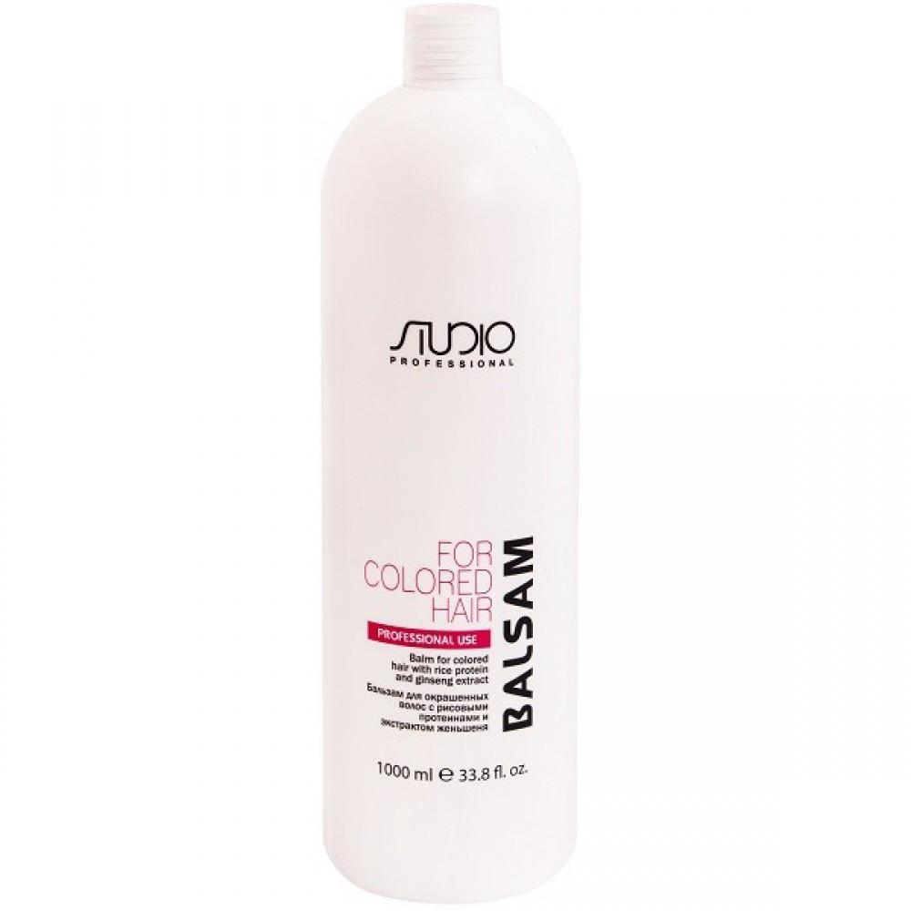 Бальзам для окрашенных волос с рисовыми протеинами и экстрактом женьшеня Kapous Studio