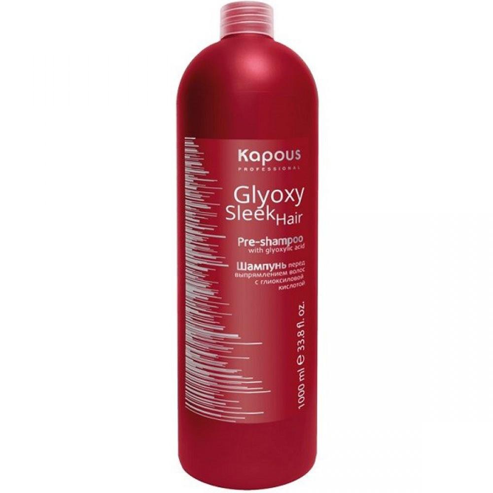 Шампунь перед выпрямлением волос Kapous