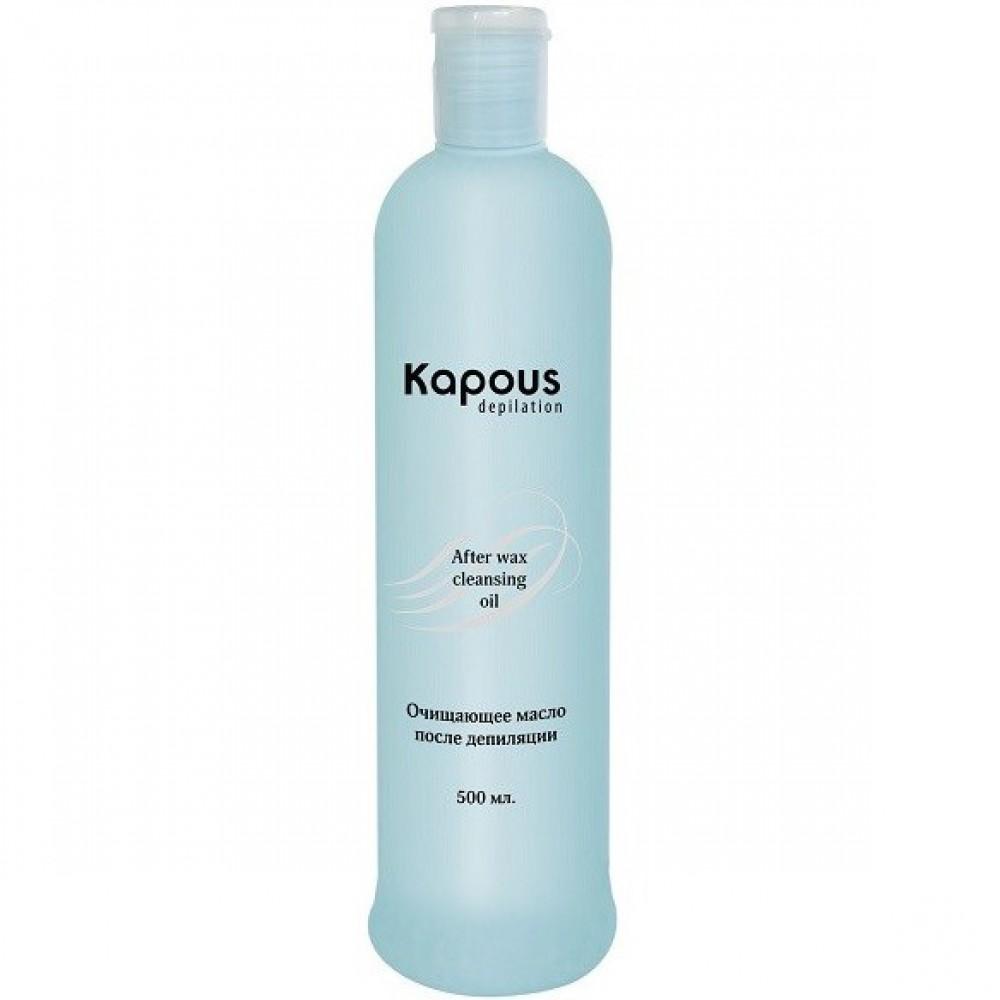 Масло очищающее после депиляции Kapous