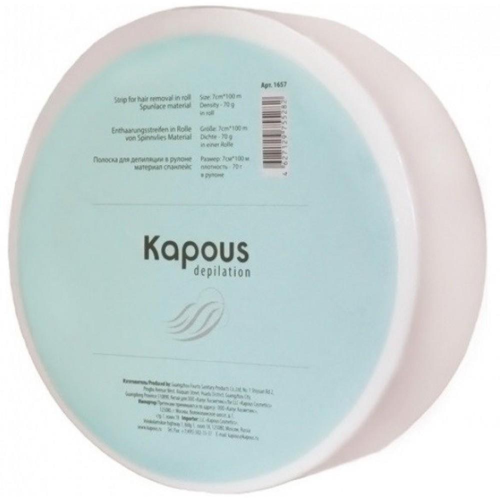 Полоски в рулоне для депиляции 7х100м Kapous