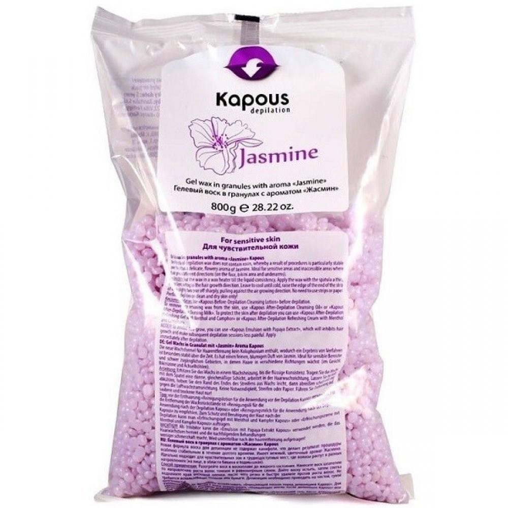 Воск гелевый в гранулах Жасмин Kapous