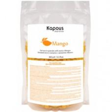 Воск гелевый в гранулах Манго Kapous