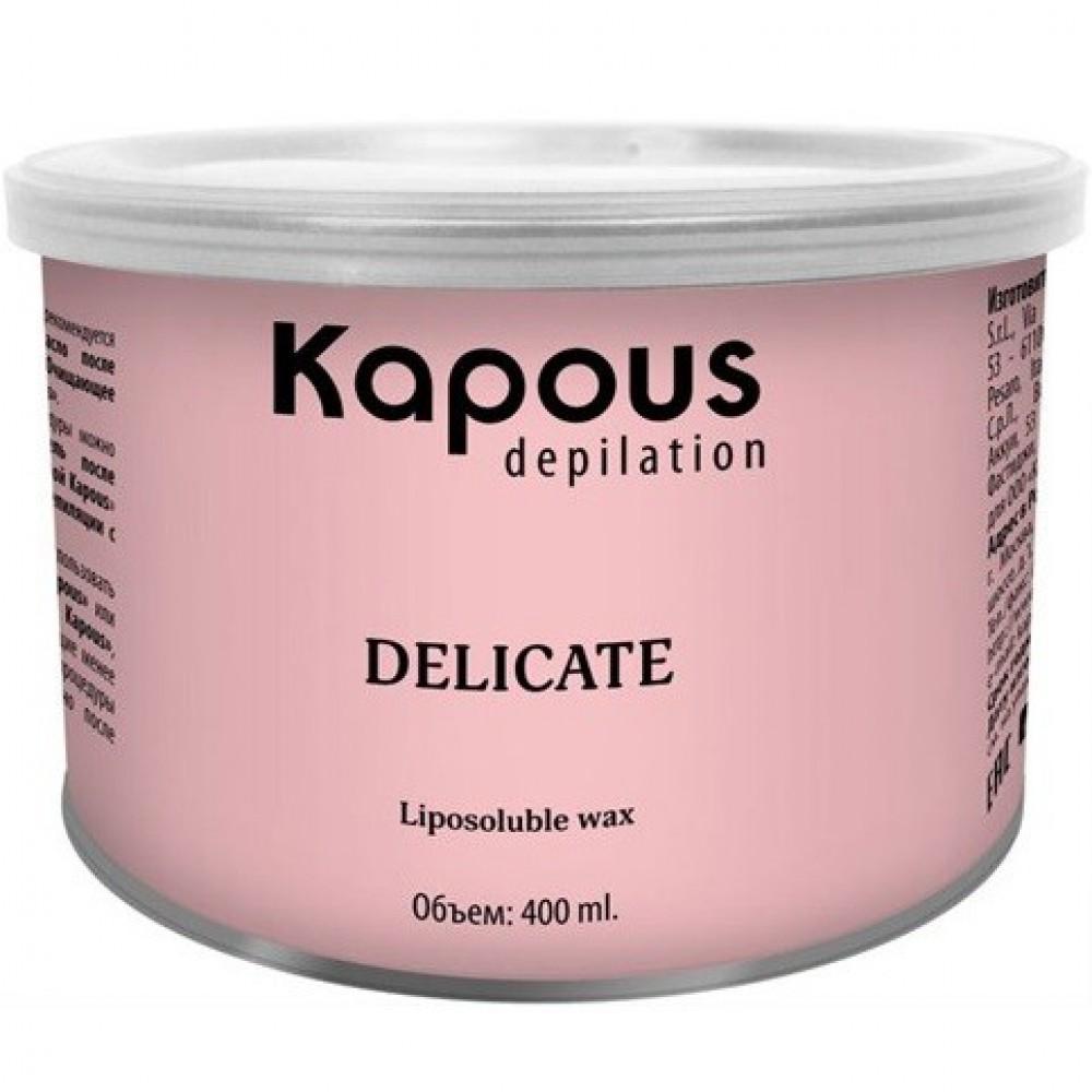 Воск жирорастворимый в банке Розовый Диоксид Титаниума Kapous