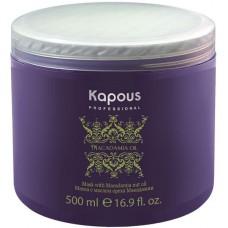 Маска для волос с маслом ореха макадамии Macadamia Oil Kapous