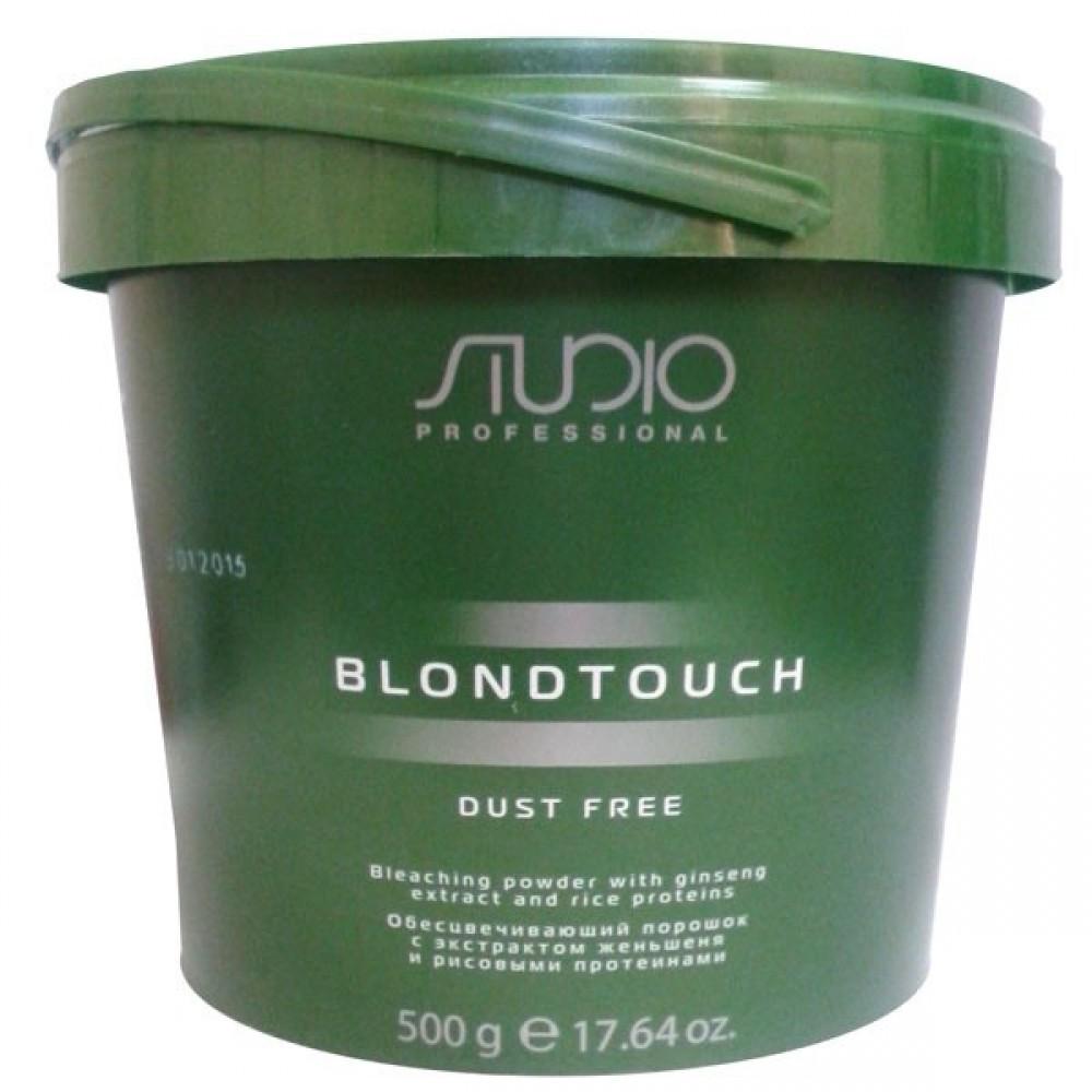 Обесцвечивающий порошок с экстрактом женьшеня и рисовыми протеинами Blondtouch Kapous Studio