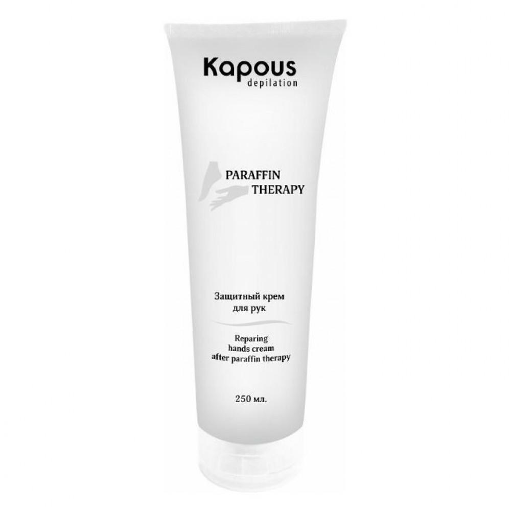 Защитный крем для рук после парафинотерапии Kapous