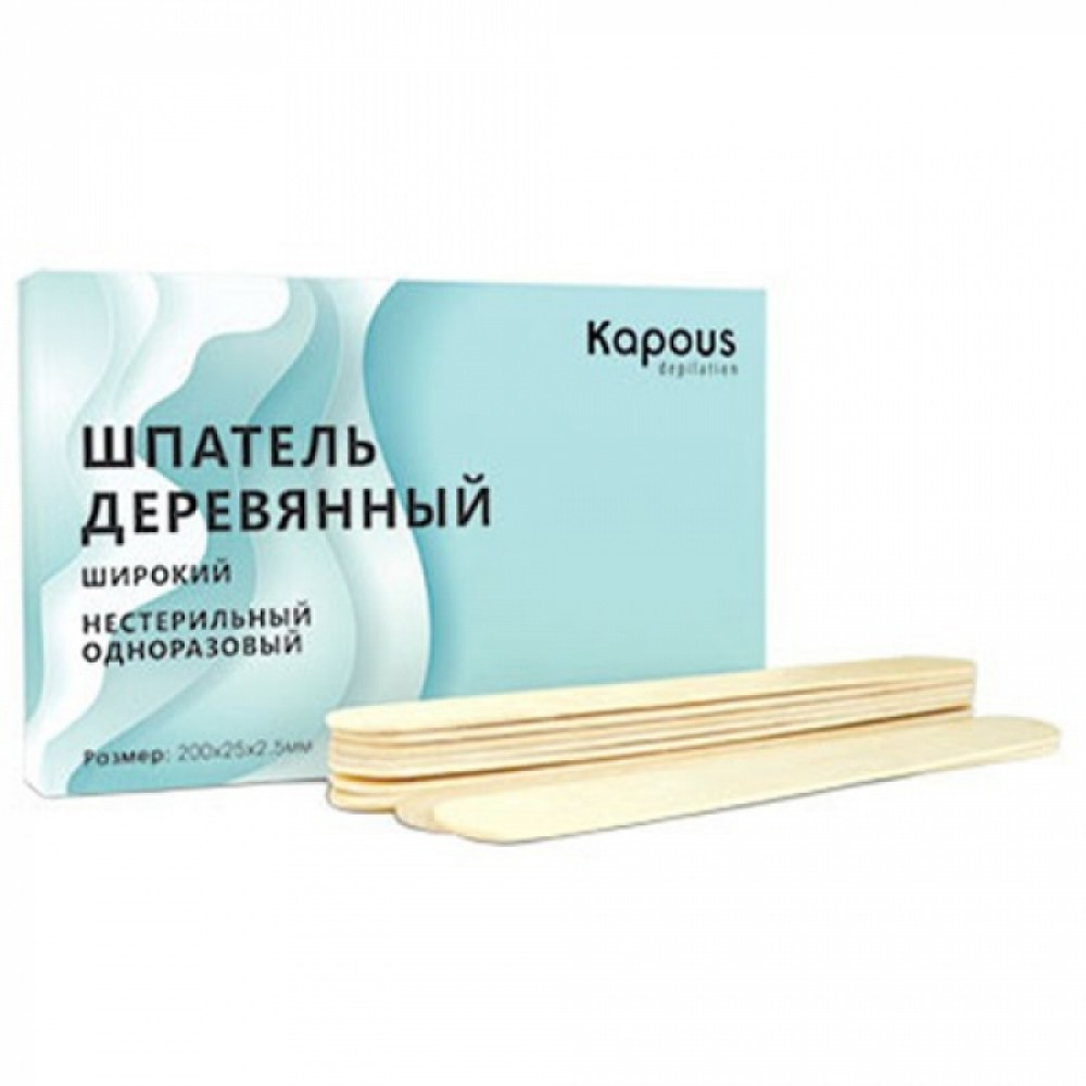 Шпатель деревянный широкий 200*25*2,5 мм Kapous