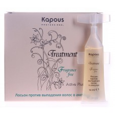 "Лосьон против выпадения волос ""Treatment"" в ампулах Kapous"