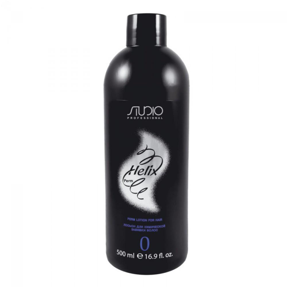 Лосьон для химической завивки волос №0 Helix Perm Kapous Studio
