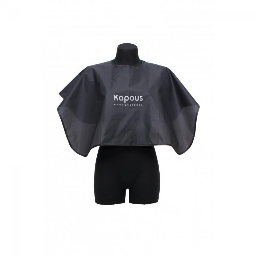 Пелерина Kapous