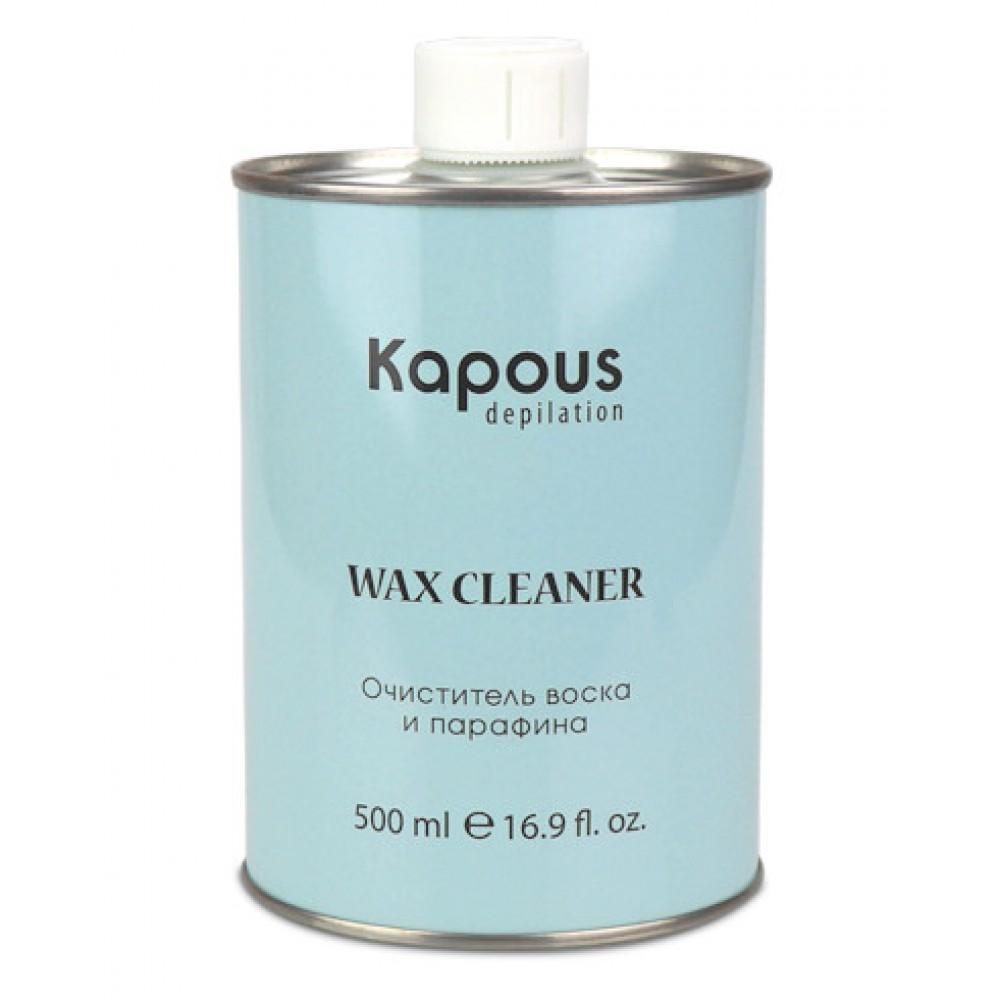 Очиститель воска и парафина Kapous