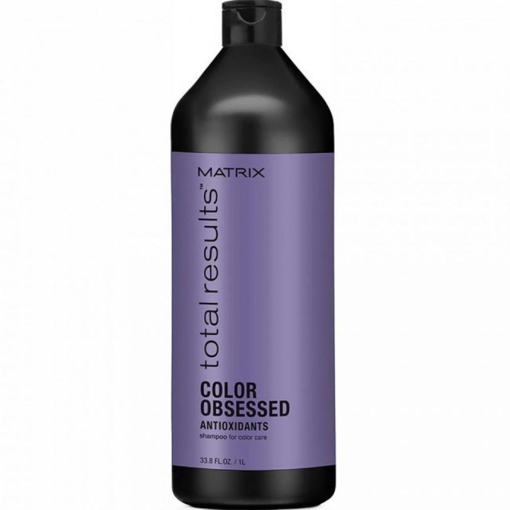 Шампунь для окрашенных волос Total Results Color Obsessed Matrix
