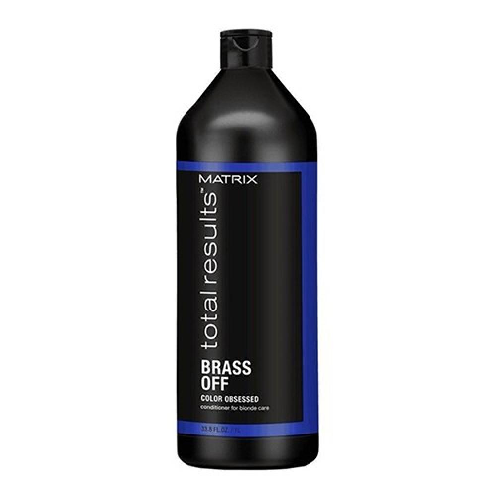 Кондиционер для питания светлых волос Total Results Color Obsessed Brass Off Matrix