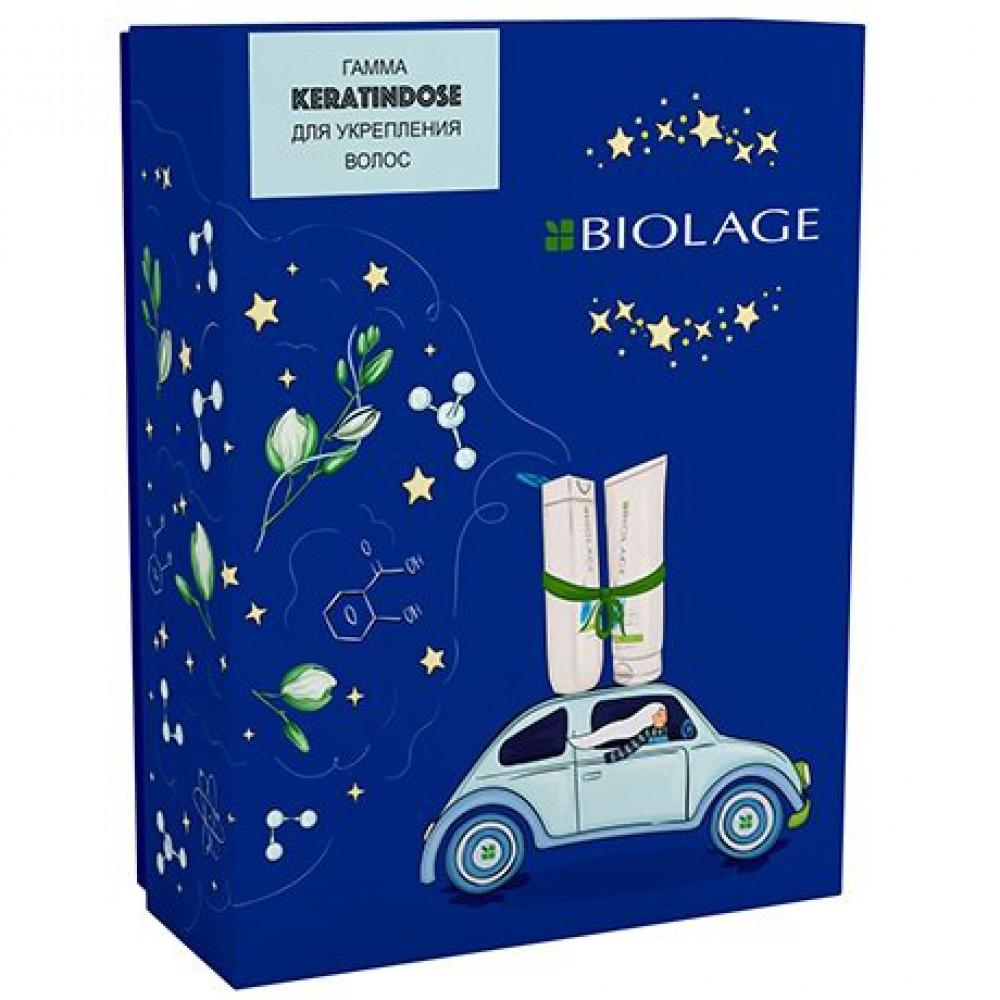 Подарочный Набор Biolage Keratindose Matrix
